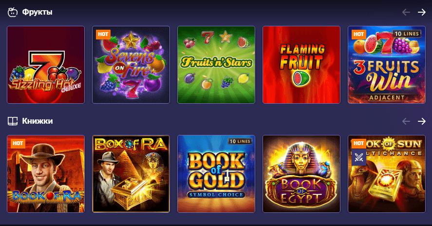 Игровыые автоматы в First Casino онлайн